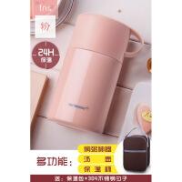 焖烧杯焖粥神器超长保温24小时饭盒304不锈钢便当盒闷烧壶罐