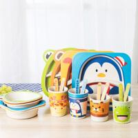 白领公社 儿童餐具套装 卡通竹纤维儿童餐具套装5件套 幼儿园宝宝吃饭分格餐盘卡通饭碗