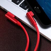 小米6充电器线QC3.06X快充头手机小米max 8se mix2s note3数据线4c 5c 5