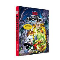 米老鼠历险记:镜中怪物 迪士尼 华东理工大学出版社【新华书店 值得信赖】