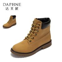 【达芙妮年货节】Daphne/达芙妮秋冬休闲系带平跟舒适方跟英伦马丁靴女