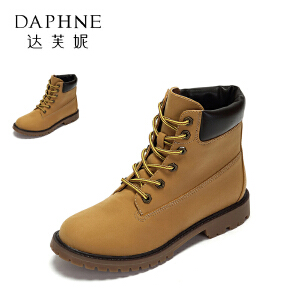 Daphne/达芙妮秋冬休闲系带平跟舒适方跟英伦马丁靴女
