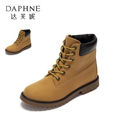 Daphne/达芙妮秋冬休闲系带平跟舒适方跟英伦马丁靴女 支持专柜验货 断码不补货
