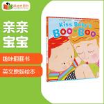 凯迪克图书 英文原版绘本 KISS BABY'S BOO-BOO 亲亲宝宝 趣味翻翻书 0-3岁 纸板# 美国进口