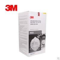 3M 防PM2.5口罩 KN95级 9502防护口罩 头带式50只装 防尘 防雾霾