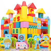 男孩实木儿童早教益智大号积木2-3-6一周岁女孩宝宝智力玩具