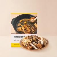 【每满99减15】网易严选 云南菌菇汤料包 40克*2包