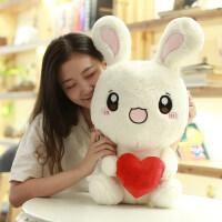 绒毛兔玩具 可爱兔子毛绒玩具抱枕公仔布娃娃睡觉女生小白兔玩偶生日礼物大号