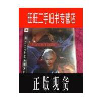 【二手旧书9成新】【正版现货】PS3游戏《ASSASSINS CREED4》