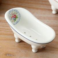 欧式肥皂盒沥水创意卫生间香皂盒酒店浴室肥皂架陶瓷皂托洗衣皂碟