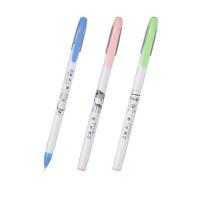 金万年1251A签字笔商务水笔碳素中性笔全针管0.5mm 学生/办公用笔 12支装
