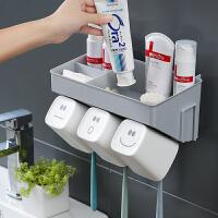 放牙刷牙膏水杯置物架浴室牙刷牙膏置物架套装家用北欧放漱口杯刷牙杯子一家三口四口