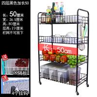 三层厨房置物架多层蔬菜水果收纳架菜篮子架可移动架子 +pp板