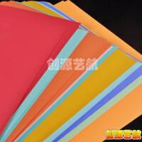 A4彩纸 彩色复印纸打印纸 手工折纸 美工纸 美术课用纸 80G 100张