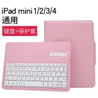 苹果iPad mini4保护壳mini2平板电脑迷你3少女心蓝牙键盘皮套a1489全包轻薄防摔a15 预售 mini4