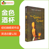 凯迪克图书美国进口 1962年纽伯瑞银奖作品 金色酒杯The Golden Goblet【平装】赠送音频