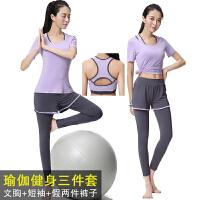 瑜伽服女套装健身服三件套跑步运动套装秋冬新款莫代尔多色大码