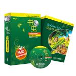 书虫・牛津英汉双语读物:入门级上(适合小学高年级 初一 套装共10册 附MP3光盘)