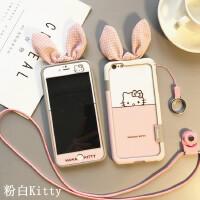 �O果7plus�化膜卡通kitty�iphone6s兔耳朵手�C��7p全屏玻璃彩膜 i7/8 4.7寸粉白Kitty