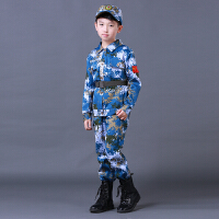 儿童迷彩服演出套装男女中小学生幼儿园夏令营军装少儿军训 海洋长袖 160cm(160cm送帽子+腰带)