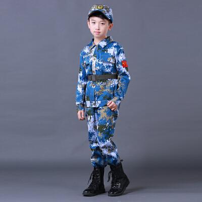 儿童迷彩服演出套装男女中小学生幼儿园夏令营军装少儿军训 海洋长袖 160cm(160cm送帽子+腰带) 发货周期:一般在付款后2-90天左右发货,具体发货时间请以与客服协商的时间为准