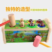 益智幼教儿童积木1-2-3周岁男孩玩具木制女宝宝6-18月早教打地鼠