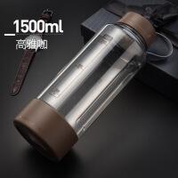 太空杯1500ml大容量水杯运动健身水壶大号塑料水瓶杯子1000ml