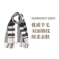 【网易严选 清仓秒杀 冬季保暖】双面格纹100%羊毛围巾