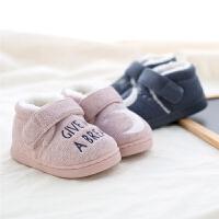 儿童棉拖鞋冬季1-3岁包跟fang滑家居鞋宝宝拖鞋女童幼儿室内鞋男童