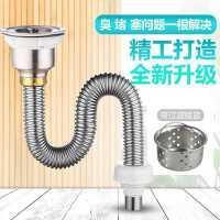 洗菜盆不锈钢下水管下水器厨房单槽加长排水管水池配件防臭防鼠咬