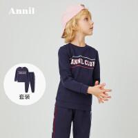 【活动价:258】安奈儿童装男童套装长袖2020春季新款运动休闲上衣裤子两件套