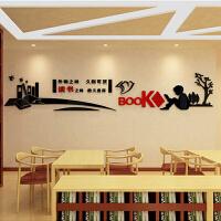 阅览室学校走廊装饰亚克力墙贴画教室布置班级文化读书角 253读书款2-大红+黑色 中