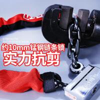摩托车锁链条锁防盗锁电动车锁电瓶车锁抗液压剪山地自行车锁