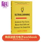 【中商原版】超速学习:快速掌握高难度技能的9个步骤 英文原版 Ultralearning: Accelerate Yo