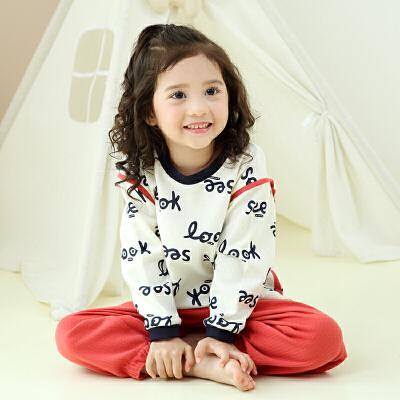 儿童睡衣男童女童春秋纯棉家居服宝宝男孩女孩防着凉全棉两件套装