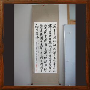书法王勃诗《滕王阁序》是三行(已故)台湾著名书法家ML1842EOOO