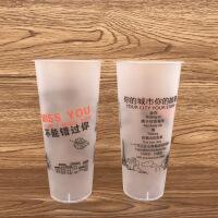 一次性奶茶注塑杯90口径500ml700ml高透加厚印刷磨砂塑料通版杯