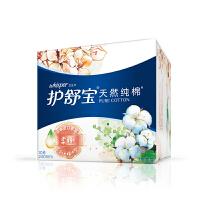 【宝洁】护舒宝纯棉卫生巾柔嫩型日用240mm10片