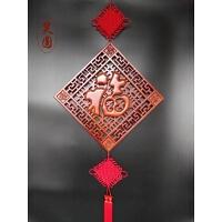 桃木中国结挂件福字方形壁饰 菱形木雕玄关家居大号流苏装饰礼品
