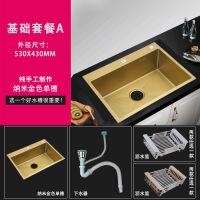 金色304不锈钢手工水槽洗菜盆单槽厨房台下盆小号家用洗碗池