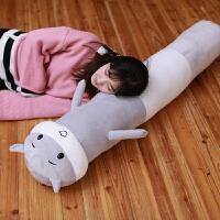 娃娃女生可拆洗长条枕头可爱睡觉抱枕仓鼠公仔龙猫毛绒玩具