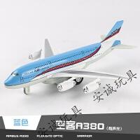 男孩合金飞机模型客机玩具仿真飞机轰炸机金属战斗机儿童飞机玩具 空客A380-蓝色 (裸盒)