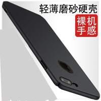 宾丽 苹果7手机壳磨砂硬壳iphone7plus手机壳挂绳ip7手机壳超薄女