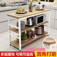 圆角厨房置物架切菜桌多功能微波炉架落地操作台可调节层架调味架
