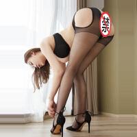 情趣内衣开裆连体黑丝袜情趣丝袜诱惑套装超薄透明油光性感吊带连身白丝袜渔网袜袜子