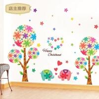 可移除墙贴画卧室墙上卡通贴纸房间客厅幼儿园宿舍装饰彩色树SN5159