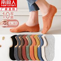 袜子女士夏天短袜浅口可爱夏季日系棉全隐形船袜防滑硅胶薄款潮