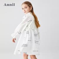 【3件3折价:80.7】安奈儿童装女童衬衫长袖翻领2020春季新款条纹洋气潮童中长款衬衫