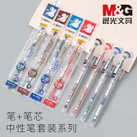 晨光中性笔可爱款米菲兔水笔0.38mm全针管学生用韩国小清新透明黑蓝红墨蓝色笔芯批发买一盒送包邮