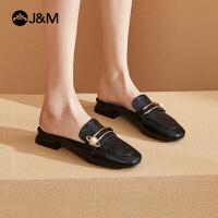 jm快乐玛丽2021夏季新款女拖鞋一脚蹬半拖凉鞋一脚蹬平底浅口单鞋